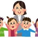 ★シャーロット日本語補習校から教員募集★のお知らせ@Charlotte, North Carolina
