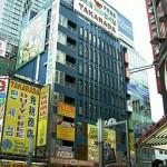 TAX FREE(免税)☆日本への一時帰国での申請方法