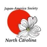 4/25( 月)ノースカロライナ日米協会オープニングイベント&レセプション