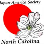 4/24(月)NC日米協会イベント『今後のアメリカと日本との関係について』