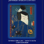 4/15(土) 日本語弁論大会(Japanese Speech Contest)@ UNCG