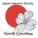 ノースカロライナ州 日米協会〜9月のイベント情報