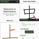 """ゲーム感覚で簡単に学べる""""Japanese Learning""""アプリ  〜ひらがな、カタカナ、漢字、そしてMORE….〜"""
